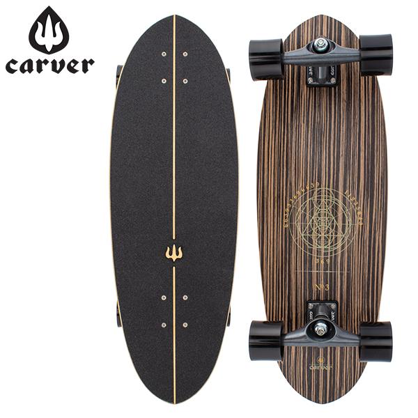 [全品最大15%OFFクーポン]カーバー スケートボード Carver Skateboards スケボー CX コンプリート 30インチ BDCC730HN3 ヒードロン Haedron No. 3 Complete [glv15]