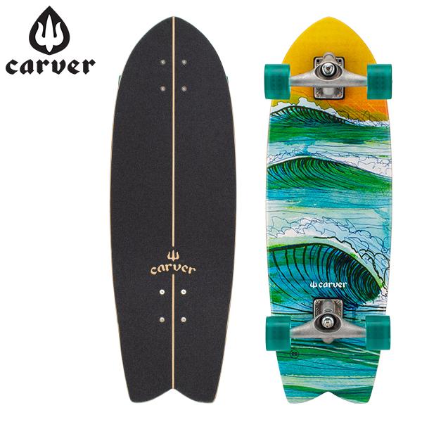 [全品最大15%OFFクーポン]カーバー スケートボード Carver Skateboards スケボー CX コンプリート 29.5インチ C1013011022 スワロー Swallow Complete [glv15]