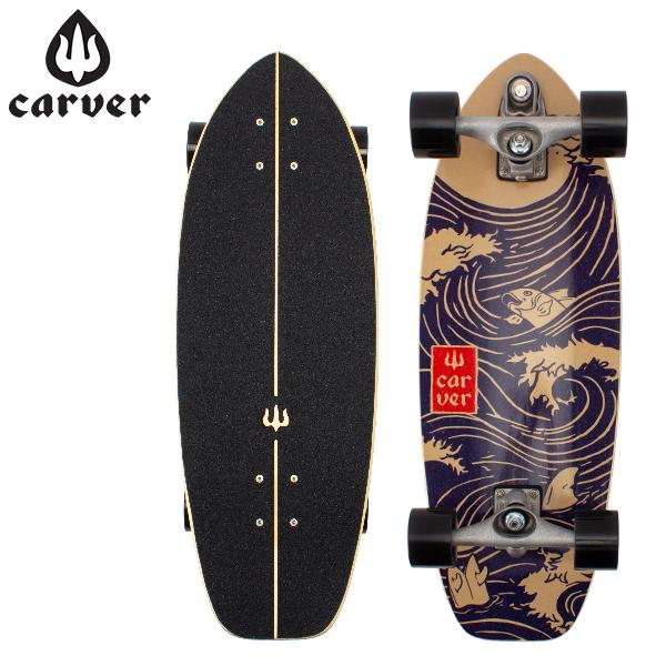 [全品最大15%OFFクーポン]カーバースケートボード Carver スナッパー Skateboards C7 コンプリート C1013011019 28インチ スナッパー Snapper C1013011019 Carver スケボー [glv15], ワタナベ楽器 楽天SHOP:fc999949 --- sophetnico.fr
