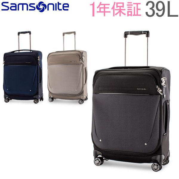 [全品最大15%OFFクーポン]【1年保証】 サムソナイト Samsonite スーツケース 39L ビーライト スピナー B-Lite Icon SPINNER 55 LENGTH 40 106695 キャリーケース [glv15]