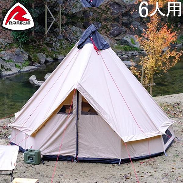 [全品最大15%OFFクーポン]ローベンス Robens テント クロンダイク 6人用 アウトバック シリーズ 130144 / 130189 Tents Klondike キャンプ アウトドア 大型 ティピー [glv15]