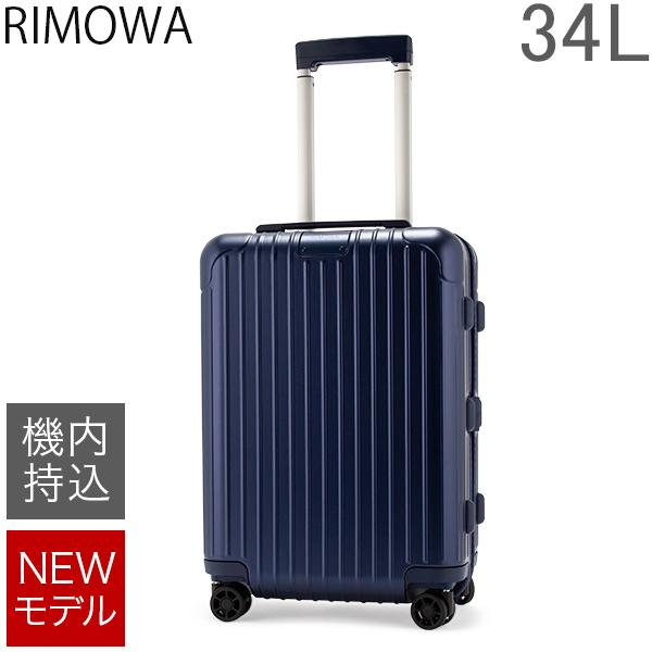 リモワ RIMOWA エッセンシャル キャビン S 34L 4輪 機内持ち込み スーツケース キャリーケース キャリーバッグ 83252614 Essential Cabin S 旧 サルサ 【NEWモデル】 あす楽
