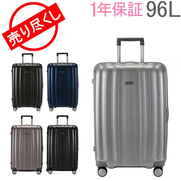 売り尽くし SAMSONITE サムソナイトCubelite キューブライト SPINNER 76/28 58624 スーツケース Lite-Cube ライトキューブ [glv15] あす楽