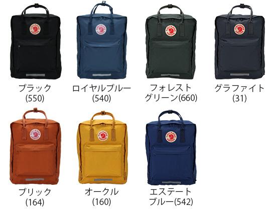 Рюкзак kanken maxi рюкзак-стул holiday back pack h-2039