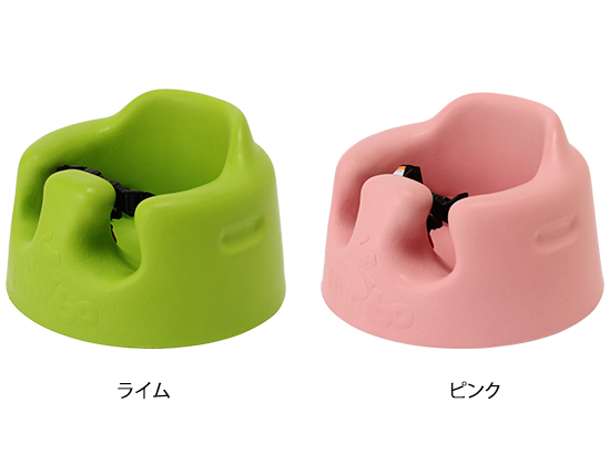 Excellent Condition Imported From Abroad Bumbo Green Baby Floor Seat With Straps And Tray Other