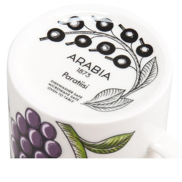 アラビア Arabia パラティッシ パープル マグカップ 240mL マグ 食器 磁器 1021005 Paratiisi Purple Mug コップ 北欧 ギフト 贈り物