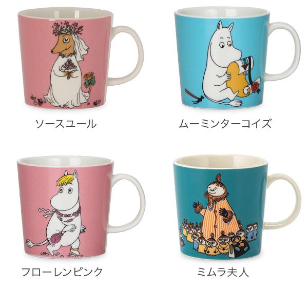 Moomin The Muddler Mug 0.3l