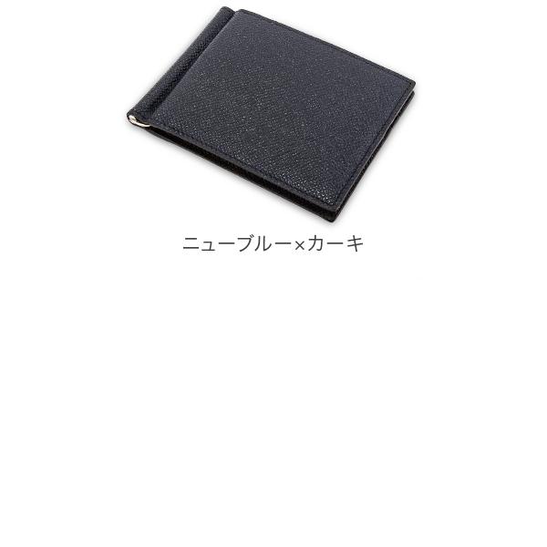3c15c9b65abc バリー Bally 二つ折り財布 メンズ BODOLO.B マネークリップ式 カードケース SLG メンズ 財布 レザー 本革 ウォレット 牛革 - メンズ財布 。