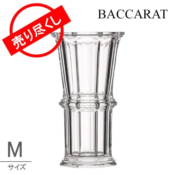 【赤字売切り価格】バカラ Baccarat アルクール イブ 花瓶 ベース Mサイズ 2802259 Harcourt Vase medium フラワーベース クリスタル 新生活 アウトレット