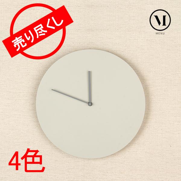 【赤字売切り価格】メニュー 時計 スチールウォールクロック ブランド 壁掛け デザイン インテリア お洒落 MENU steel wall clock アウトレット