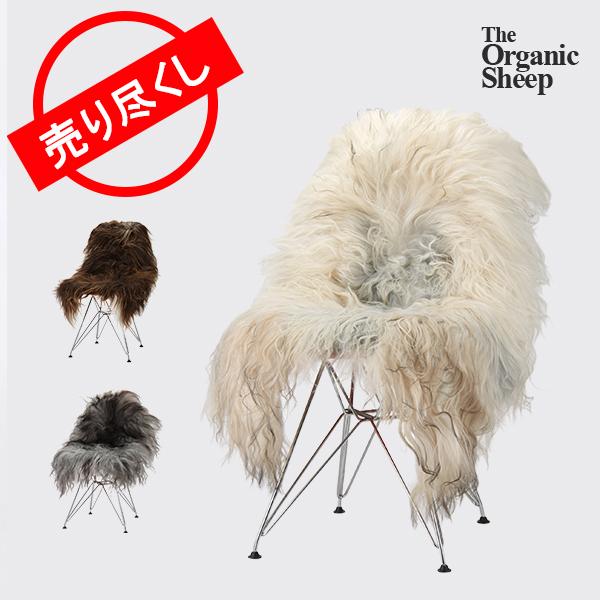 【赤字売切り価格】Organic Sheep オーガニックシープ Sheepskin シープスキン Sheepskin Longhair シープスキン ロングチェア 北欧雑貨 アウトレット