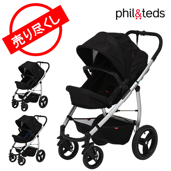 【1年保証】 【赤字売切り価格】PHIL&TEDS フィル&テッズ smart lux compact stroller (buggy) ベビーカー アウトレット