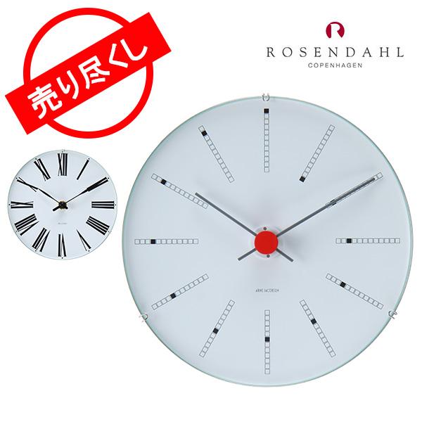 【赤字売切り価格】Rosendahl ローゼンダール アルネ・ヤコブセン クロック 掛け時計 Arne Jacobsen AJ Clock 160 アウトレット