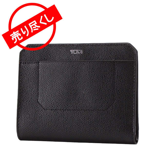 【全品3%OFFクーポン】【赤字売切り価格】トゥミ Tumi パスポート・ケース 本革 レザー 11882D ブラック Camden SLG Passport Case Black メンズ レディース アウトレット