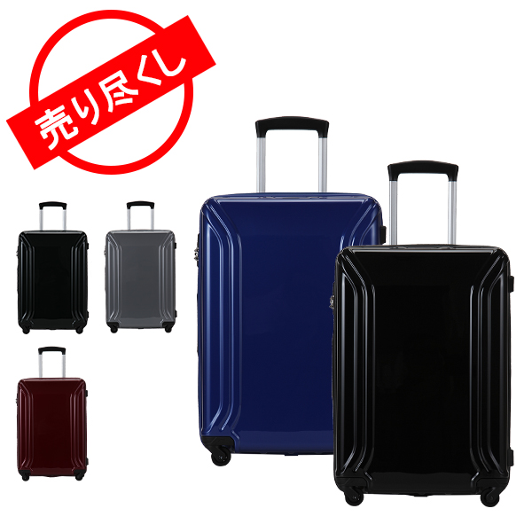 【赤字売切り価格】ZEROHALLIBURTON Zero Air Collection II 22 Carry on 4 Wheel Spinner Travel Case アウトレット