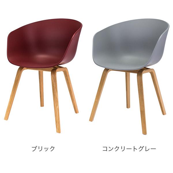 hay furniture aac22 matt gulliver online. Black Bedroom Furniture Sets. Home Design Ideas