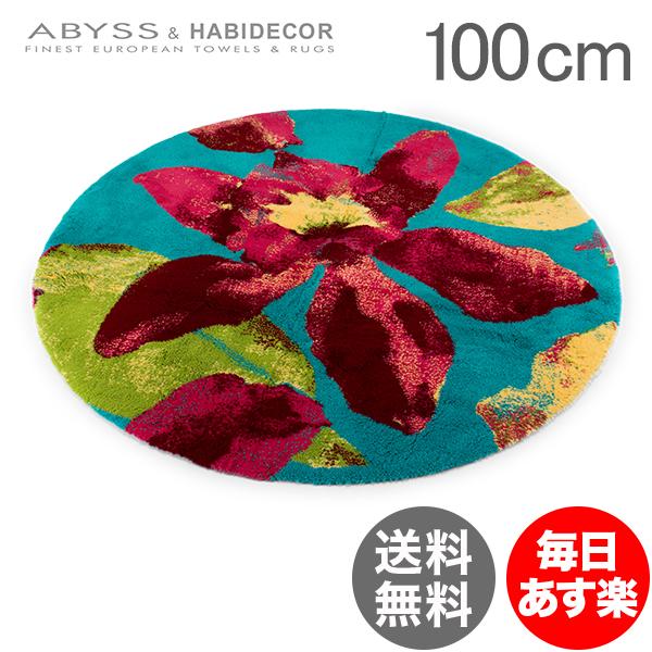 アビス&ハビデコール Abyss&Habidecor ラグマット 綿100% 100cm NARCISSE ナルシス 上質 天然素材 洗える 302 円形 おしゃれ インテリア 高級