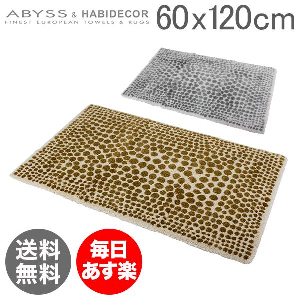 アビス&ハビデコール Abyss&Habidecor 玄関マット 60×100cm 高級 上質な肌触り ラメ糸 Dolce (ドルチェ) ラグマット 上品 華やか ラグジュアリー