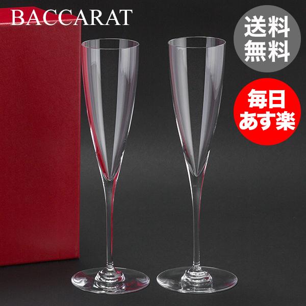 Baccarat (バカラ) ドンペリニヨン フルート シャンパングラス 2個セット 1845244 DOM PERIGNON FLUTE CHAMPAGNE X2 クリア 新生活