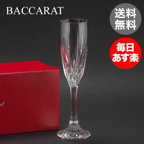 Baccarat バカラ Champagne Fruit & Cooler シャンパンフルート&クーラー JUPITER (Champagne Flu) ジュピター 2609210シャンペン スパークリング 新生活