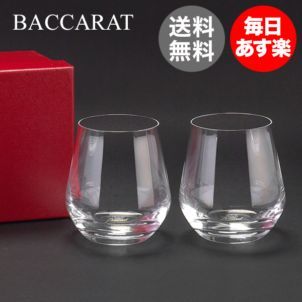 バカラ シャトーバカラ タンブラー 2個セット グラス ガラス 洋食器 クリア 2809867 Baccarat CHATEAU BACCARAT S Tumbler & High Ball Tumbler 新生活
