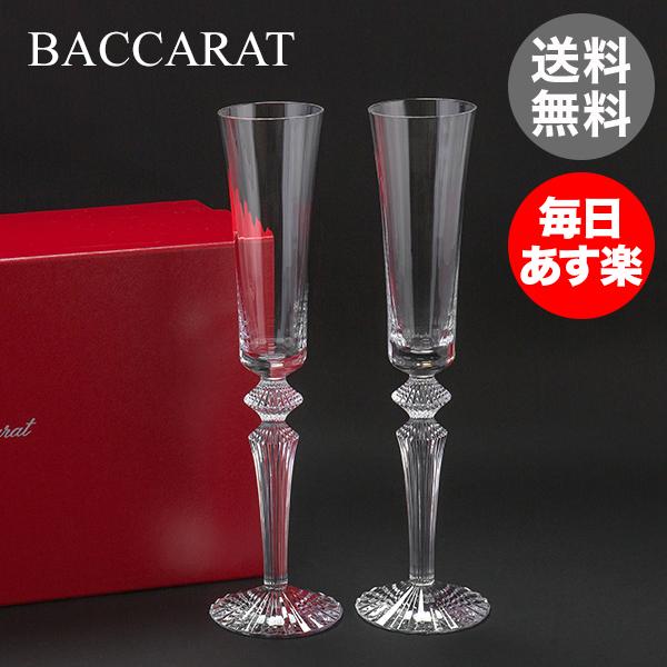 バカラ ミルニュイ フルーティッシモ シャンパングラス 2個セット グラス ガラス 洋食器 クリア 2810597 Baccarat TAVOLA MILLE NUITS (Flutissimo) Champagne Fruit & Cooler 新生活
