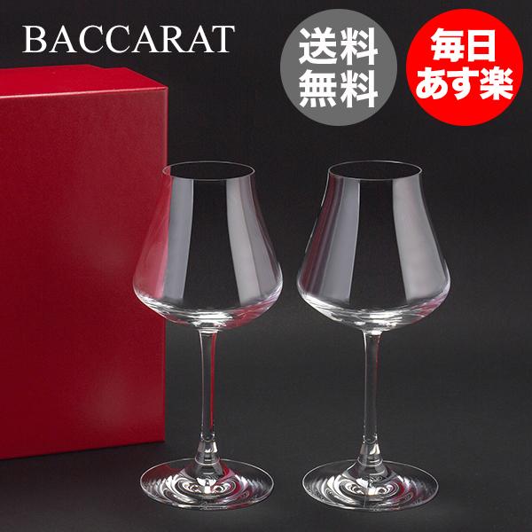 【全品3%OFFクーポン】バカラ シャトーバカラ ワイングラス 2個セット グラス ガラス 洋食器 クリア 2611151 Baccarat CHATEAU BACCARAT Wine Tasting Glass 新生活