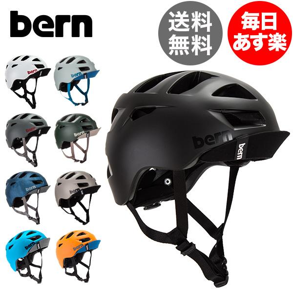 バーン Bern ヘルメット オールストン Allston オールシーズン 大人 自転車 スノーボード スキー スケートボード BMX スノボー スケボー BM06Z