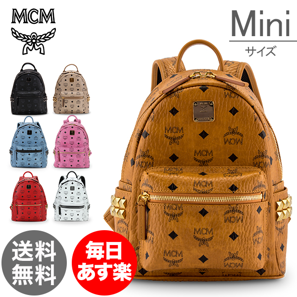MCM エムシーエム リュックサック スターク バックパック ミニ Stark BACKPACK MINI レザー 牛革