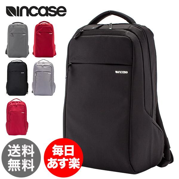インケース Incase リュック バックパック PC収納 アイコン スリムパック ナイロン CL5553 Backpack Icon Slim Pack Nylon メンズ レディース 通勤 通学