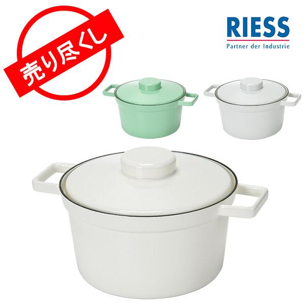 【赤字売切り価格】RIESS リース Aromapots アロマポット pot with lid 24cm ポット ウィズ リッド 24cm 2106 2 両手鍋 新生活 アウトレット