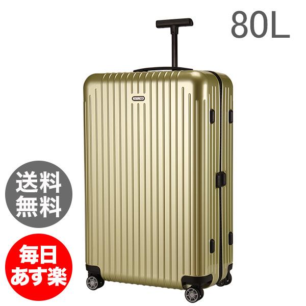 RIMOWA リモワ Salsa Air サルサエアー 80L MultiWheel マルチホイール lime green ライムグリーン スーツケース キャリーバッグ (820.70.36.4)