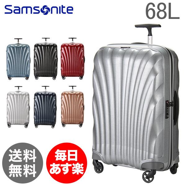 サムソナイト Samsonite スーツケース コスモライト3.0 スピナー69【68L】旅行 出張 海外 V22 73350 Cosmolite 3.0 SPINNER 69/25 FL2 一年保証
