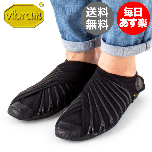 ビブラム Vibram フロシキ シューズ レディース Furoshiki Shoes Womens ラッピングソール ビブラムソール 風呂敷 軽量 旅行 持ち運び 18WAD06