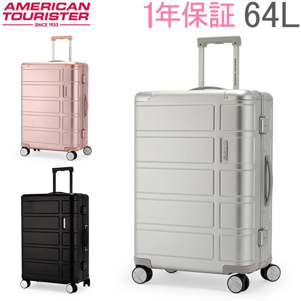 【あす楽】 【1年保証】 サムソナイト アメリカンツーリスター American Tourister スーツケース アルモ スピナー 67cm 122764 Alumo SPINNER 67/24【5%還元】