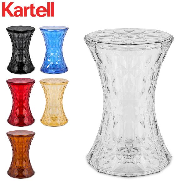 [3/20限定 WエントリーでP最大9倍] Kartell (カルテル) EU正規品 ストーン STONE 8800 スツール 椅子 チェア 5%還元 あす楽