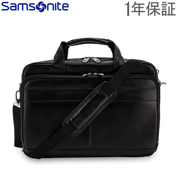 【あす楽】【1年保証】SAMSONITE サムソナイト Leather Business レザービジネス Leather Slim Brief レザー スリム ラップトップ ブリーフケース Black ブラック 48073-1041 ビジネスバッグ パソコンケース ブリーフケース 送料無料【5%還元】