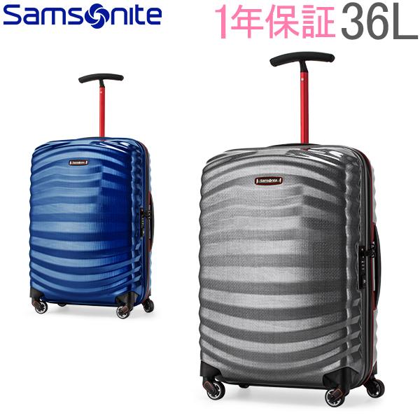 【あす楽】【1年保証】 サムソナイト Samsonite スーツケース 36L ライトショック スポーツ スピナー 55cm 機内持ち込み 軽量 105262.0【5%還元】