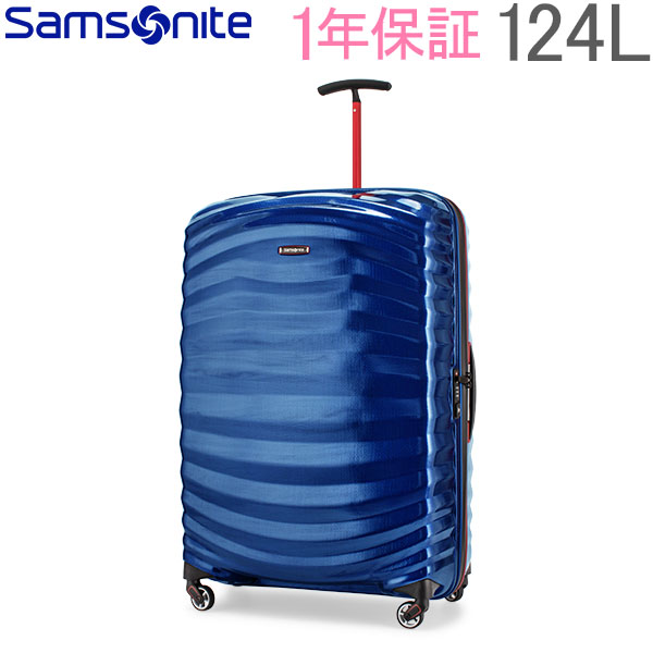 サムソナイト Samsonite スーツケース 124L ライトショック スポーツ スピナー 81cm 軽量 105269.0 Lite-Shock Sport 5%還元 あす楽