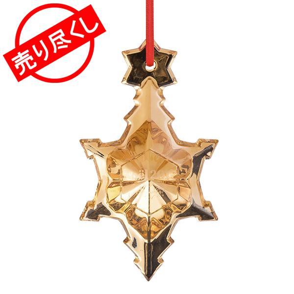 売り尽くし バカラ Baccarat クリスマスオーナメント ノエル ゴールド 雪の結晶 クリスタル クリスマス 2811538 Noel Ornament 5%還元 あす楽