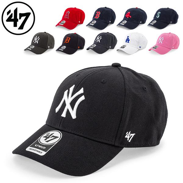 【あす楽】47ブランド 47Brand キャップ クリーンナップ MVP CLEAN UP 帽子 野球 カジュアル メンズ レディース ユニセックス 男女兼用 ベースボール【5%還元】