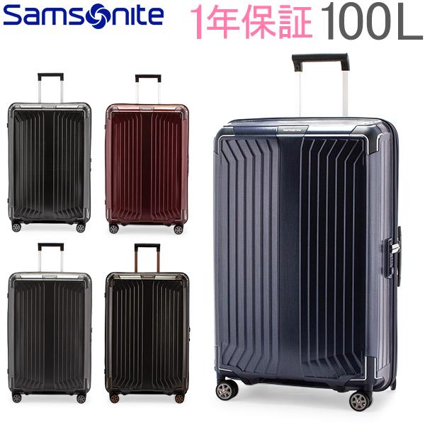サムソナイト Samsonite スーツケース 100L 軽量 ライトボックス スピナー 75cm 79300 Lite-Box SPINNER 75/28 キャリーバッグ 5%還元 あす楽