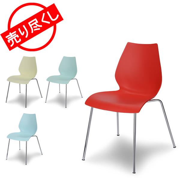 【全品あす楽】赤字売切り価格 カルテル Kartell 椅子 マウイ Maui 2870 お洒落 インテリア デザイン ダイニング チェア 家具
