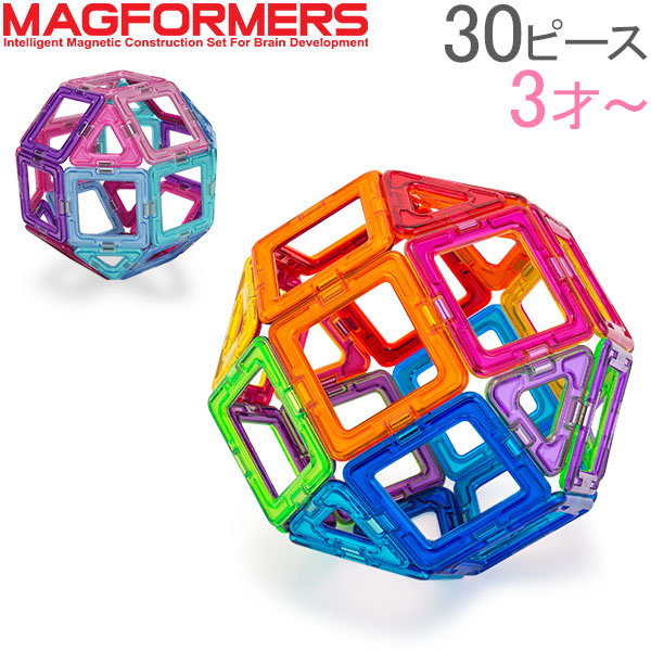 365日あす楽対応 マグフォーマー 新作 大人気 30ピース スタンダードセット ベーシック おもちゃ 玩具 知育玩具 子供 男の子 女の子 磁石 人気 Standard マグネット 3才 空間認識 プレゼント 安心の実績 高価 買取 強化中 ギフト 誕生日 Magformers