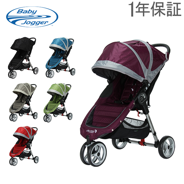 Baby Jogger Baby Jogger City Mini 3w Single City Mini Three Of Them Single Stroller Baby Carriage Strike Roller