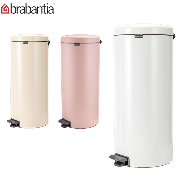 【全品あす楽】ブラバンシア Brabantia ごみ箱 30L ペダルビン ソフトクロージング ペダル式 ニューアイコン Pedal Bin newIcon インテリア ダストボックス