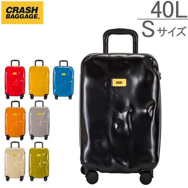 【最大200円OFFクーポン 4/16,01:59まで】クラッシュバゲージ Crash Baggage スーツケース 40L パイオニア Sサイズ 機内持ち込み CB101 Pioneer キャリーバッグ キャリーケース クラッシュバゲッジ