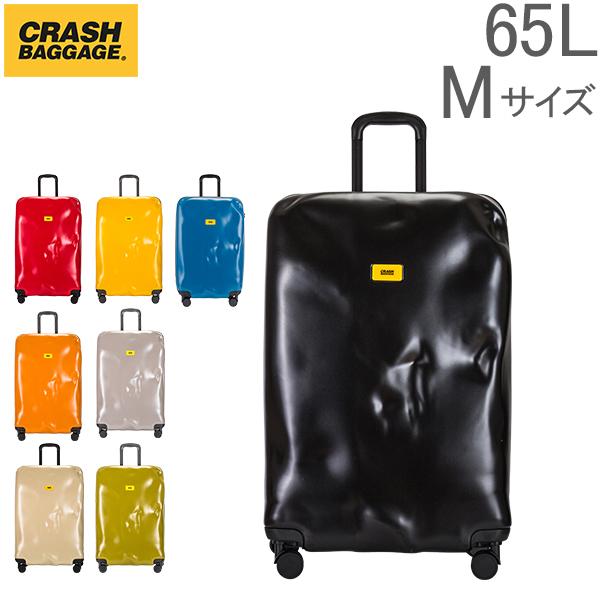 【最大200円OFFクーポン 4/16,01:59まで】クラッシュバゲージ Crash Baggage スーツケース 65L パイオニア Mサイズ 中型 CB102 Pioneer キャリーバッグ キャリーケース クラッシュバゲッジ