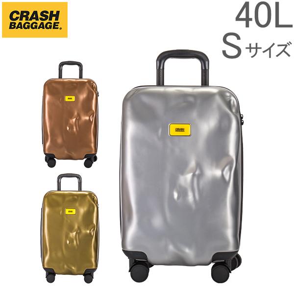 クラッシュバゲージ Crash Baggage スーツケース 40L ブライト Sサイズ 機内持ち込み CB111 Bright キャリーバッグ キャリーケース クラッシュバゲッジ