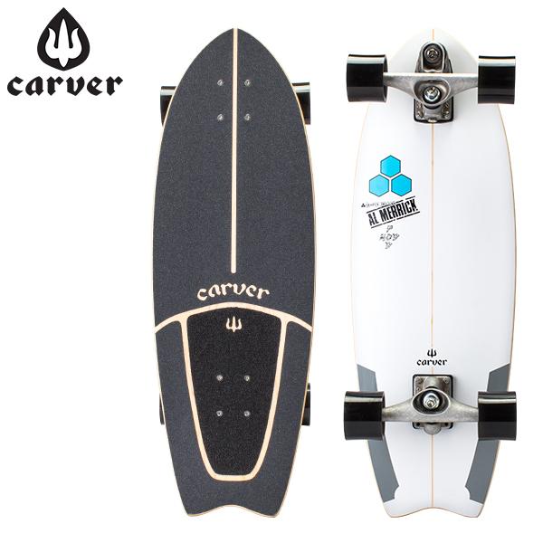 カーバースケートボード Carver Skateboards C7トラック 29.25インチ CI Pod Mod アルメリック ポッドモッド チャンネルアイランド BDCC72925CIPM PAIR SERIES